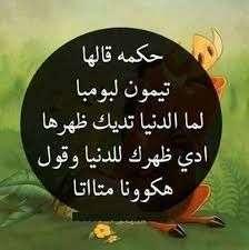 حكم وأمثال اجمل 200 حكمة ومثل حكم وأقوال رائعة جدا ومتنوعة موقع حصرى