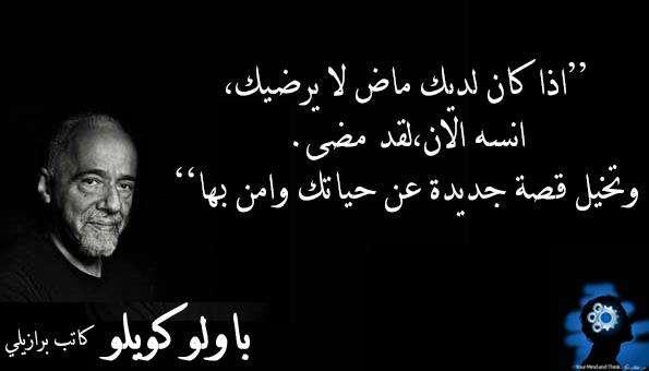 مقولات نجيب محفوظ مقولات نجيب محفوظ مقولات نجيب محفوظ ...
