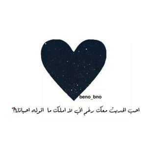 رسالة حب (1)