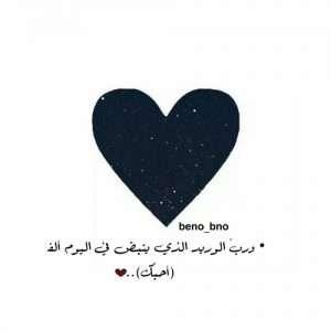 رسالة حب (2)