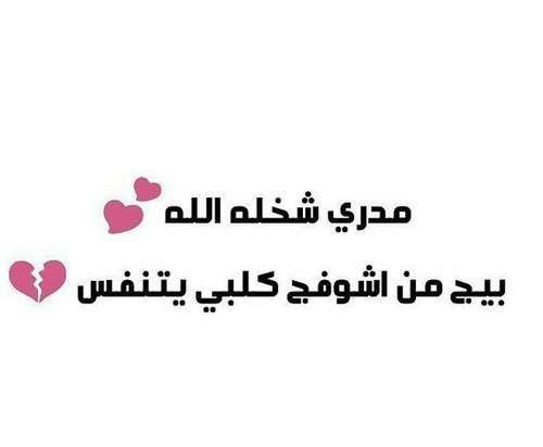 صورحب عراقية (12)