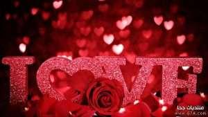 صور جميلة معبرة عن الحب
