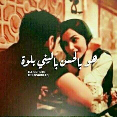 صور حب مكتوب عليها كلام حب رومانسي جميل موقع حصرى