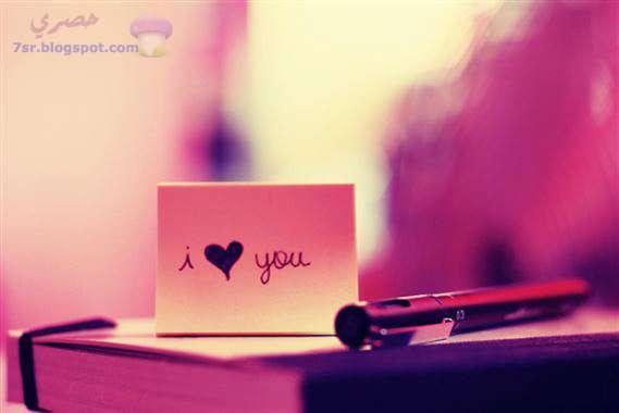 صور انا بحبك