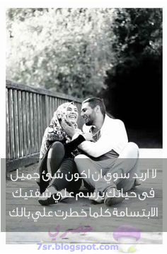 لا اريد سوي ان اكون شئ جميل في حياتك ترسم علي شفتيك الابتسامة كلما خطرت علي بالك