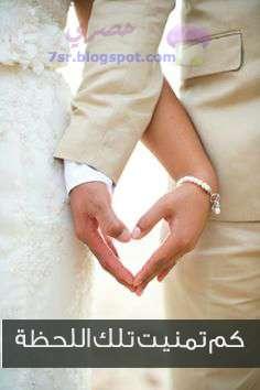 صور حب 200 صورة جميلة عن الحب والرومانسية موقع حصرى