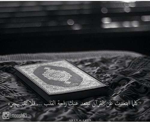 صورة أجمل صور دينية واسلامية رائعة جدا مع أدعية مكتوب عليها