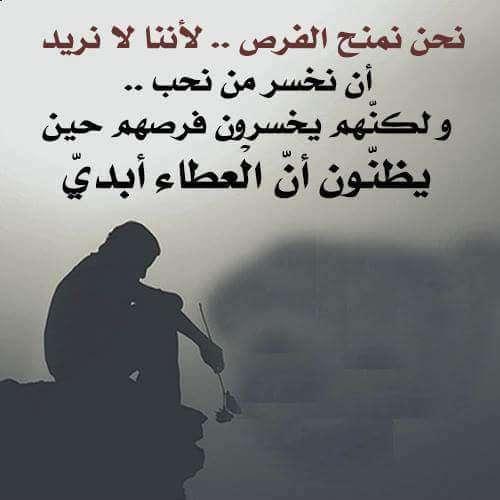 صورة صور رمزيات واتس اب مكتوب عليها كلام حزين
