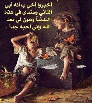 ... صور كلام فيس بوك عن الظلم (4)