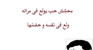 7e15d1431 نكت مضحكة جدا , أجمل النكت العربية المضحكة للفيس بوك والواتس اب ...
