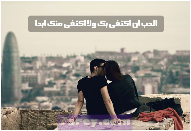 d8830ba42da5b صور جميله عن الحب ، أجمل صور حب