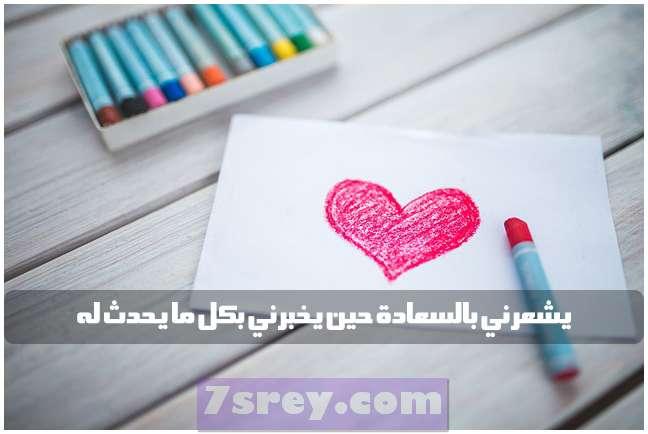 صور جميله عن الحب