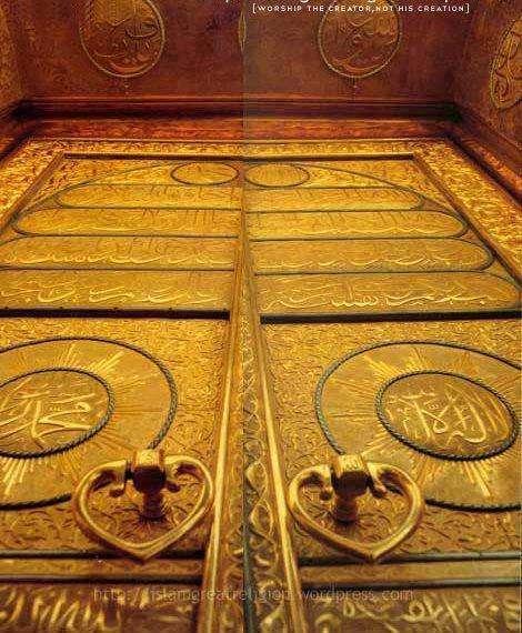 خلفيات إسلامية (1)