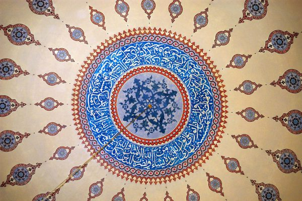 خلفيات إسلامية (13)