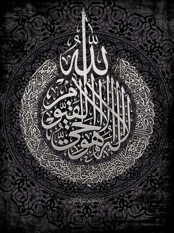 خلفيات إسلامية (14)