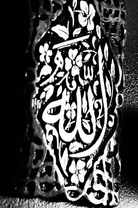 خلفيات إسلامية (2)