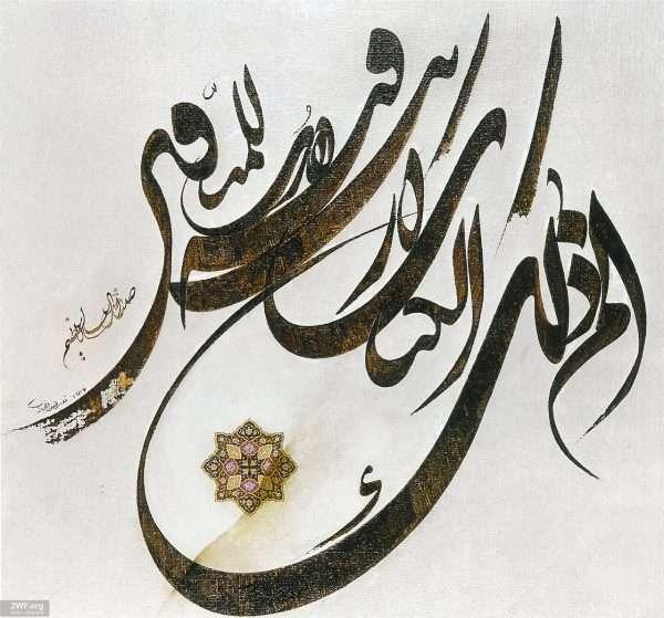 خلفيات إسلامية (21)