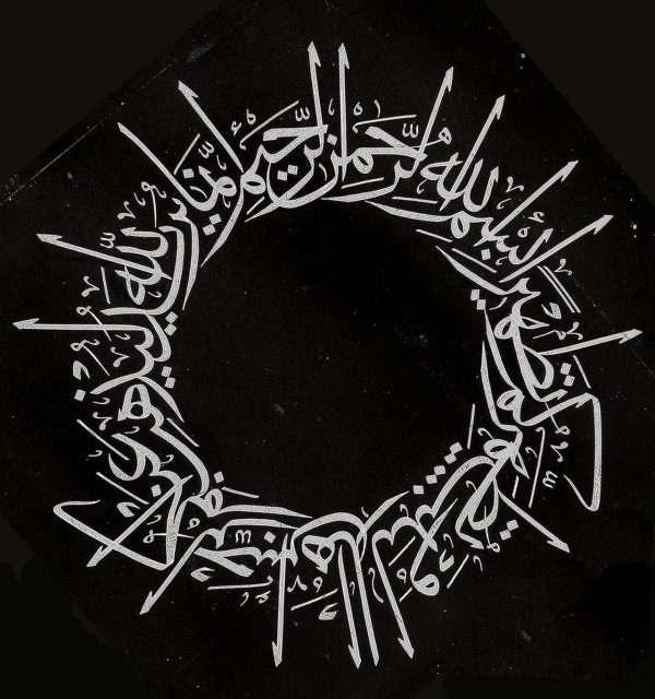 خلفيات إسلامية (24)