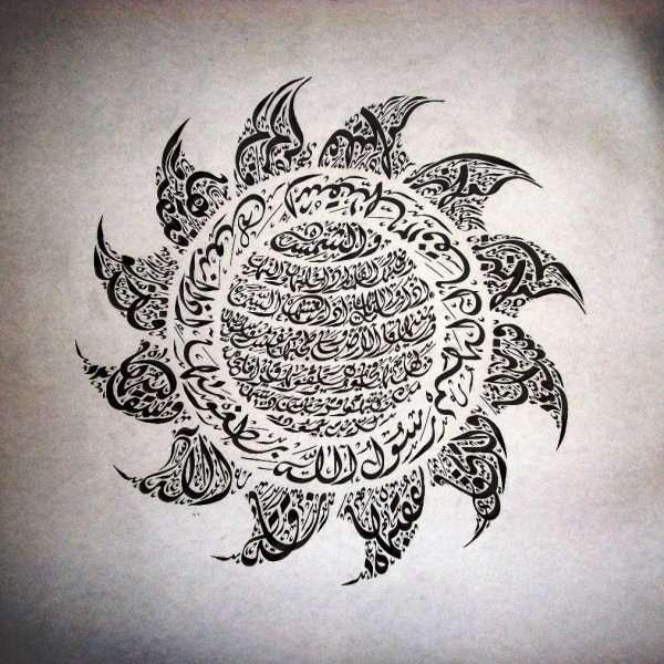خلفيات إسلامية (26)
