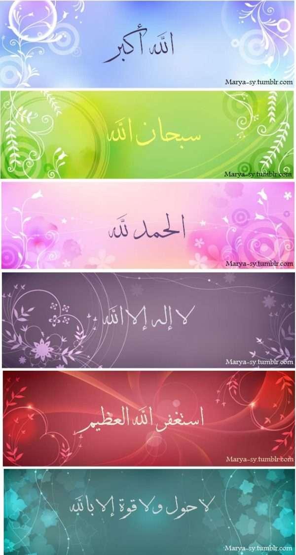 خلفيات إسلامية (36)