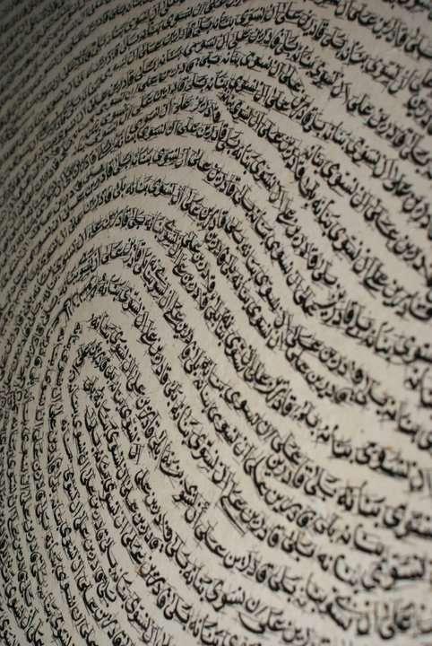 خلفيات إسلامية (43)