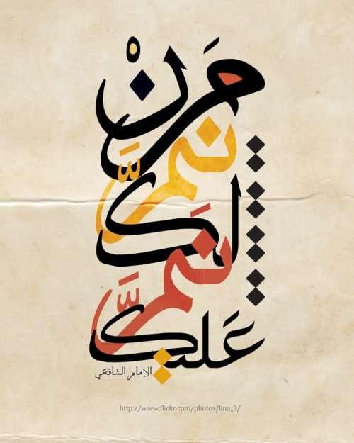 خلفيات إسلامية (55)