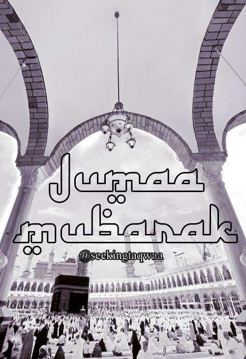 خلفيات إسلامية (56)