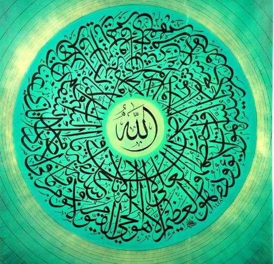 خلفيات إسلامية (57)
