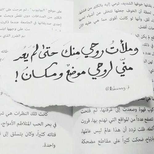 صورحب وغرام وحنين (7)