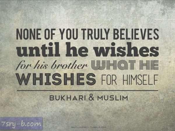 صور إسلامية بالإنجليزي (2)