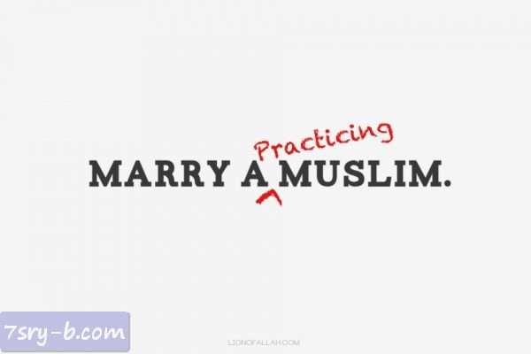 صور إسلامية بالإنجليزي (3)