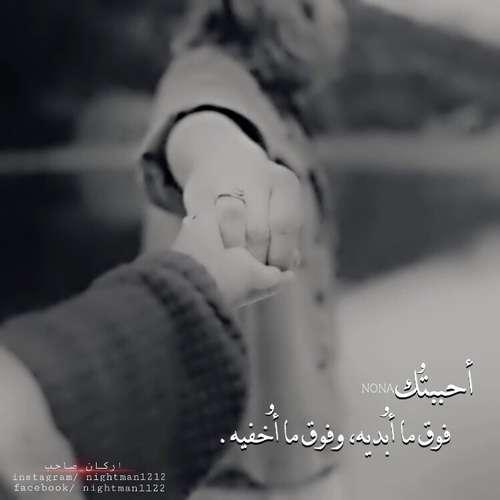 صور حب وحنين (4)
