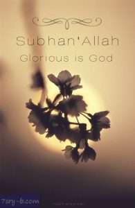 صور دينيه بالانجليزي للفيس بوك (6)