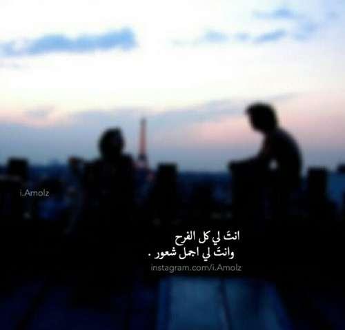 صور رومانسية (8)