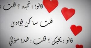 كلام حب رومانسي قصير