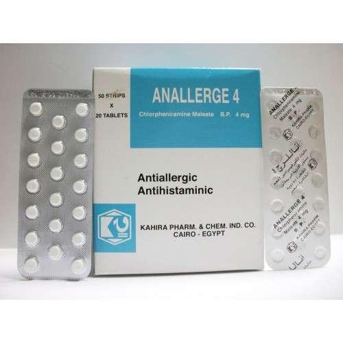 أناللرج Anallerge أقراص لعلاج أعراض الحساسية | موقع حصرى