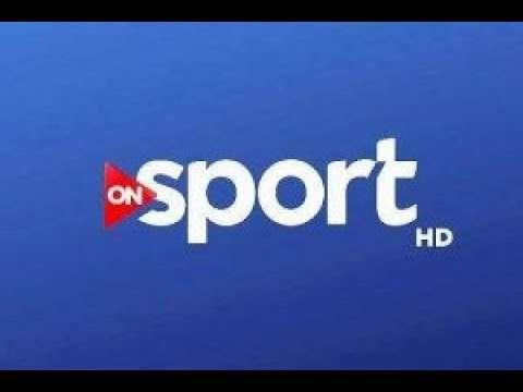 صورة تردد قناة اون سبورت On Sport 2021 علي النايل سات