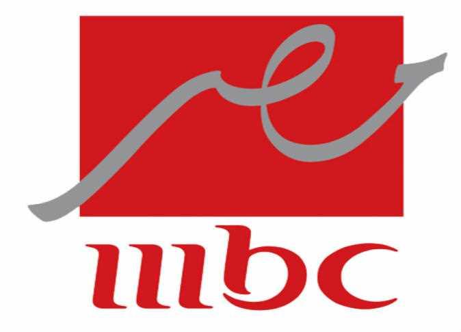 صورة تردد قناة MBC مصر , تردد قناة أم بي سي مصر علي النايل سات 2021