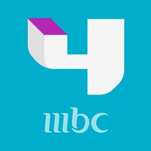 صورة تردد قناة MBC4 , تردد قناة ام بي سي فور علي النايل سات 2021