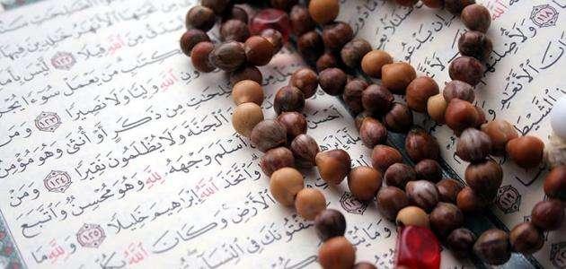حكم عن الإيمان اقول وامثال مشاهير عن الايمان موقع حصرى