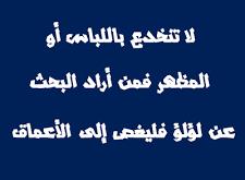 هناء بنت عبدالعزيز الصنيع