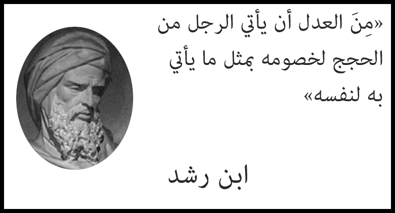 حكم واقوال عن المساواة والعدل موقع حصرى