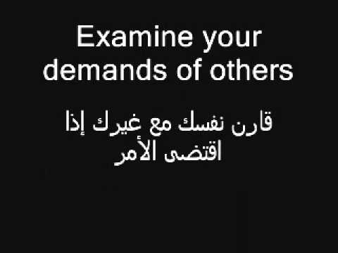 ArabicEnglish Dictionary -