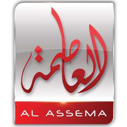 تردد قناة العاصمة الجديد علي النايل سات موقع حصرى