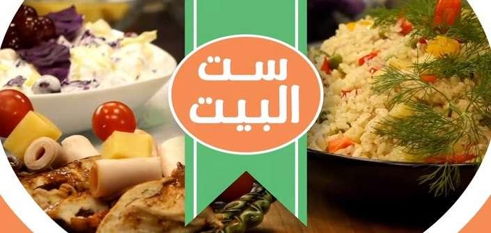 صورة تردد قناة ست البيت الجديد علي النايل سات