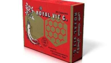 رويال فيت جي royal vit g