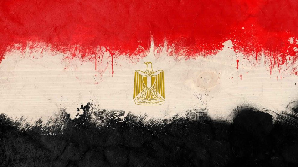 احلي صور علم مصر