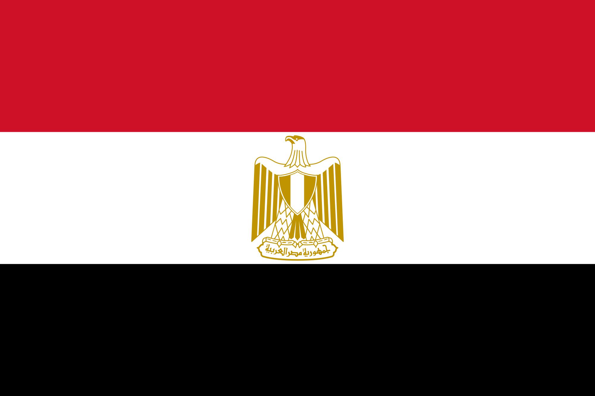 صور علم مصر (2)