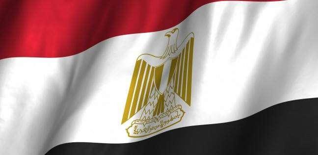 صور علم مصر (8)
