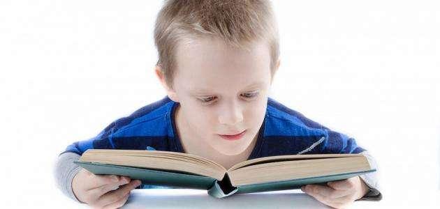 كيف أذاكر